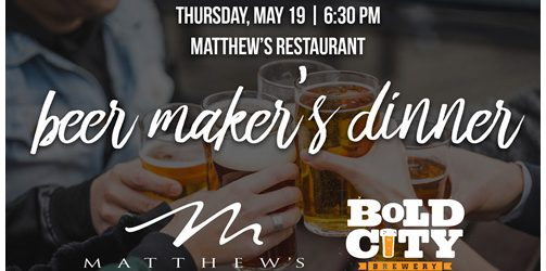 Chef de CuisineAlex Yimand Pastry ChefRebecca Reed invite you to join us for a five course Beer Maker's Dinner.Featuring brews from Jacksonville's own Bold City Brewery, Matthew's will dish up […]